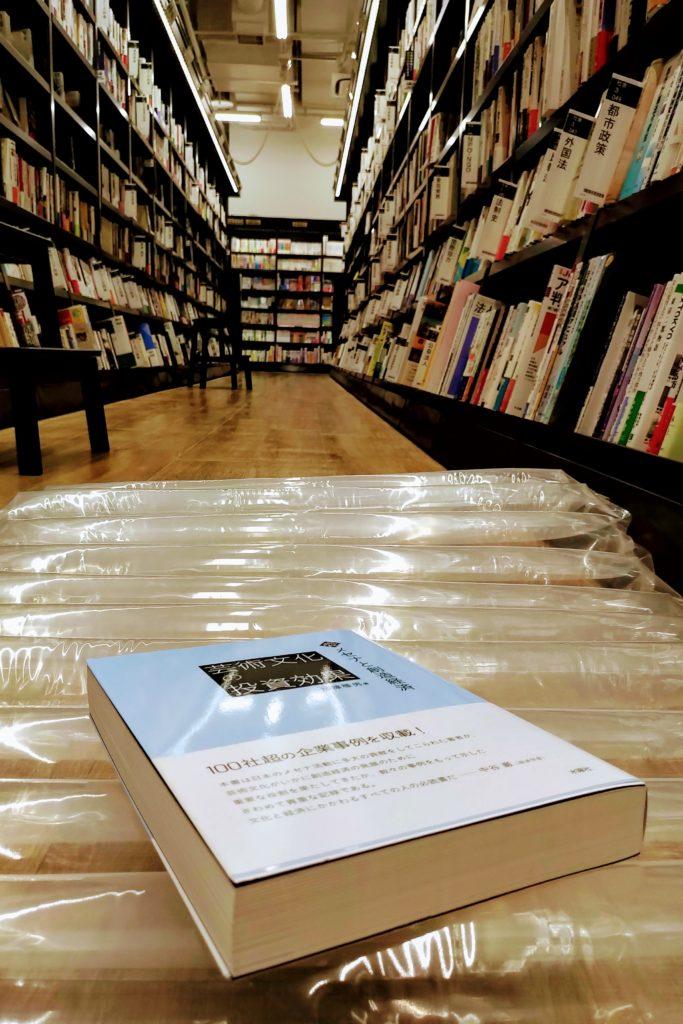 書架に囲まれた空間