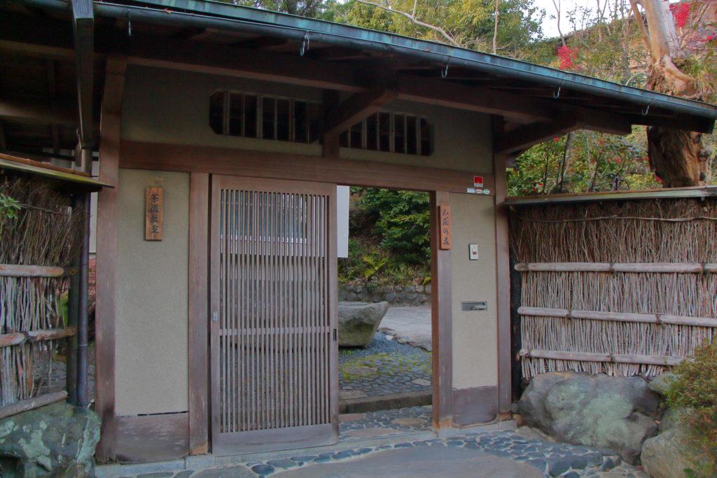志野が則夫に父のことを語る茶室のロケ地太閤山荘